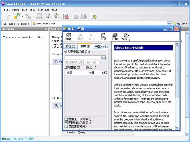 SmartWhois 5.1 Build 269 Multilingual Portable 网络查询工具