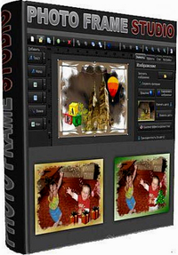 Mojosoft Photo Frame Studio 3.0 Multilanguage 照片相框制作