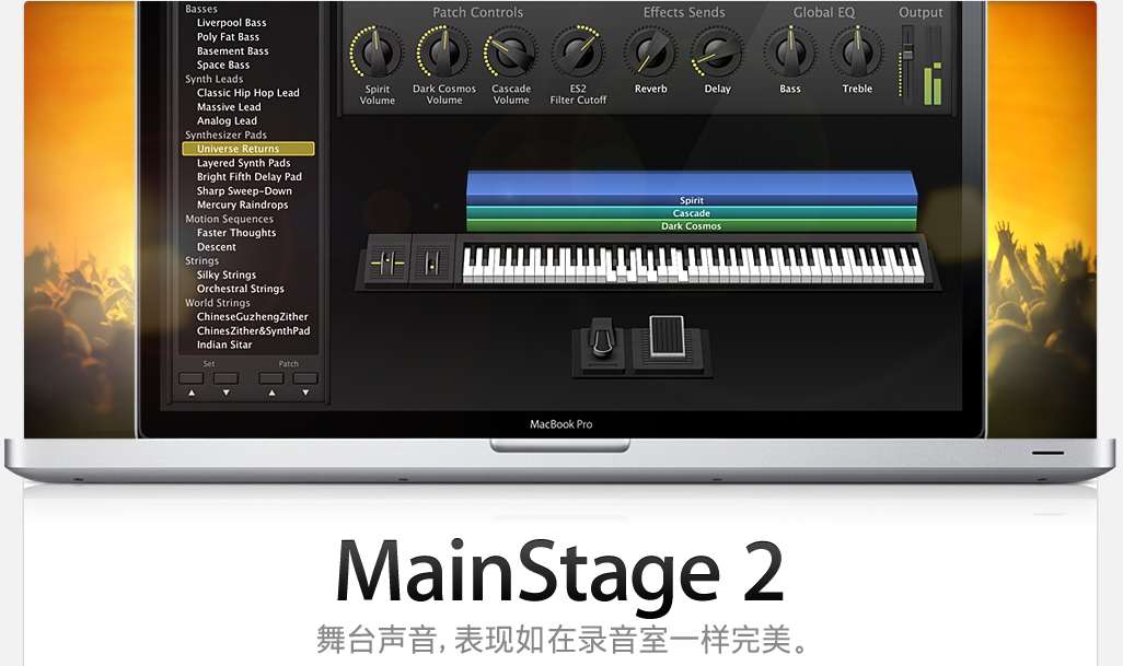 Apple MainStage 3.3.1 Multilingual MacOsX