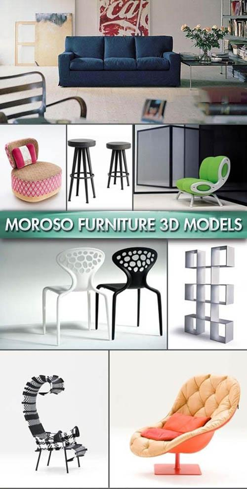 Moroso Modern Interior Furniture Models