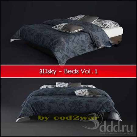 3Dsky : Beds Vol.1