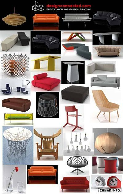 Designconnected 3D Models Collection New!