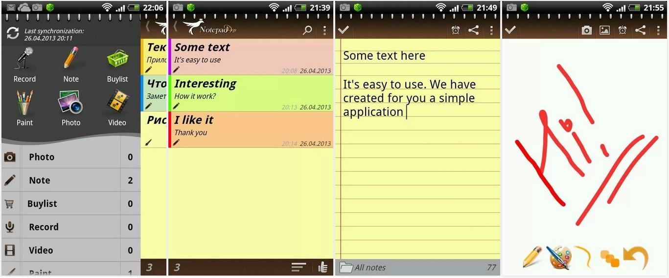 Notepad for Android v1.0.1