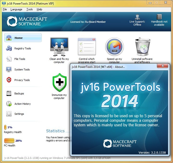 jv16 PowerTools 2014 3.2.0.1338 Final + Portable