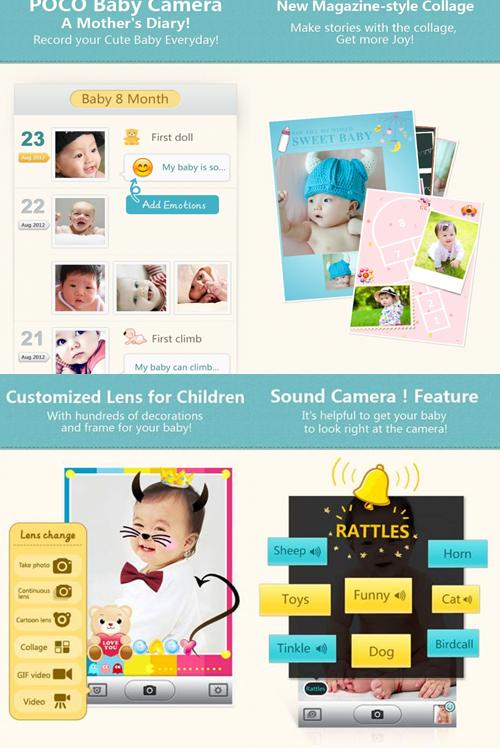 POCO Baby Camera – Kids Album 1.3.8