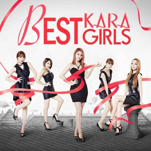 KARA - Best Girls [MP3/2013]