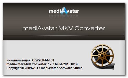mediAvatar MKV Converter 7.7.3 Build 20131014