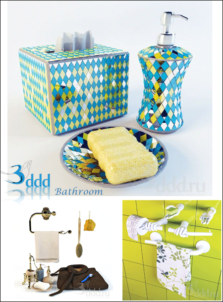 3DDD – Bathroom Accessories