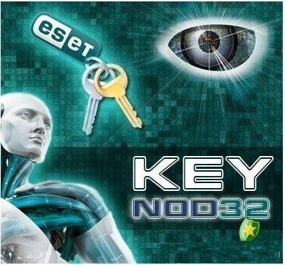 Base and activation for ESET NOD32 from 18.03.2014