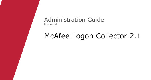 McAfee Logon Collector 2.1