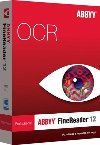 ABBYY FineReader 12.0.101.264 Professional Edition