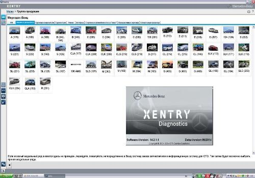 Mercedes-Benz DAS/XENTRY (05.2014) Multilingual