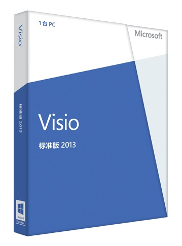 Visio-Standard-2013-Simplified-Chinese-Download-AAA-02363-359x485