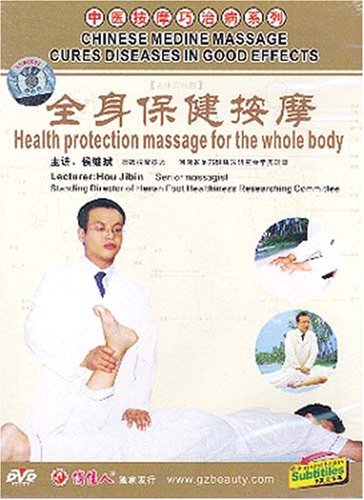 Chinese Medicine Massage - Health Protection Massage For The Whole Body