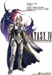 FINAL FANTASY IV-RELOADED 最终幻想4