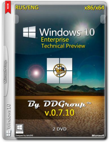 Windows 10 Enterprise Technical Preview (x86/x64)