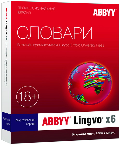 ABBYY Lingvo X6 Professional 16.1.3.70 Multilingual