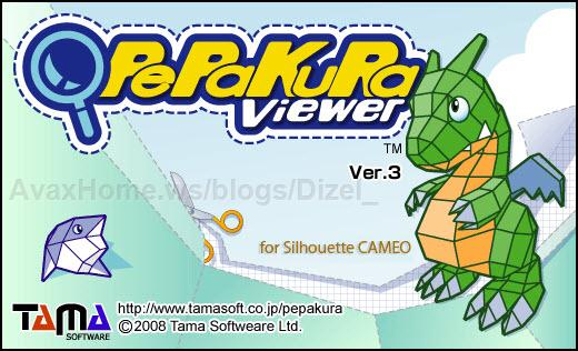 Tama Software Pepakura Viewer 3 for Silhouette CAMEO 3.0.4a