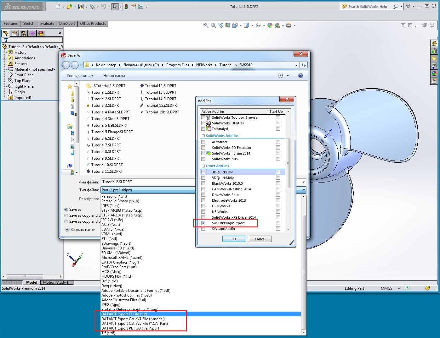 DataKit CrossManager & CAD 2015 Suite