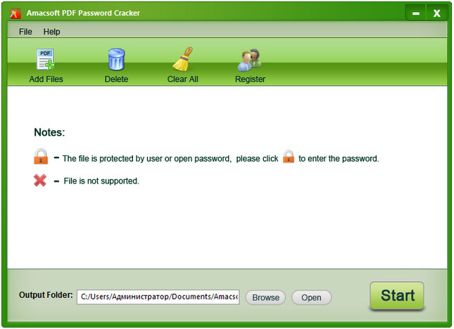 Amacsoft PDF Password Cracker 2.1.5
