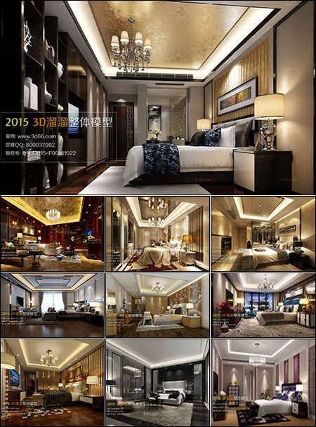 Modern Bedroom Style 3D66 Interior 2015 Vol 7