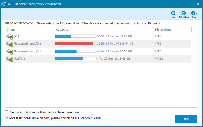 M3 Bitlocker Decryption Professional 5.5