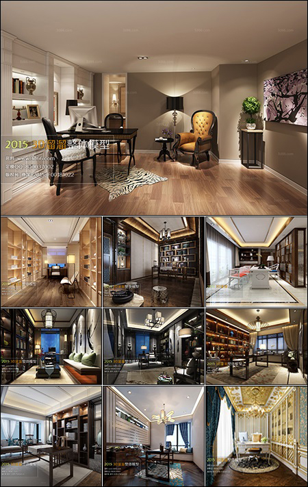 Study Space 3D66 Interior 2015 vol 3