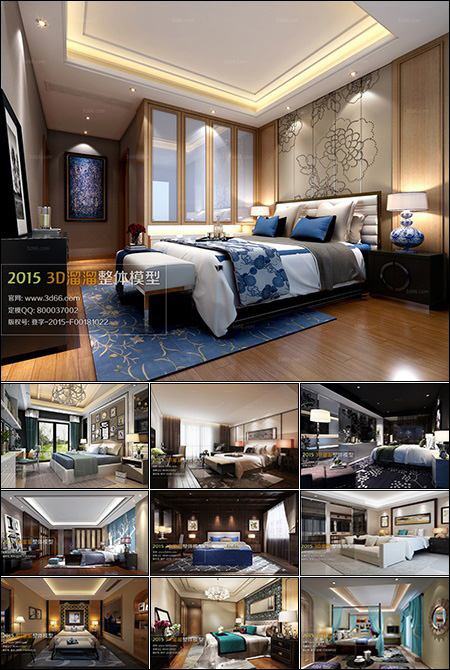 Fusion Bedroom Style 3D66 Interior 2015