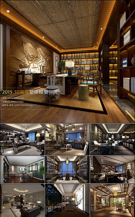 Study Space 3D66 Interior 2015 vol 2