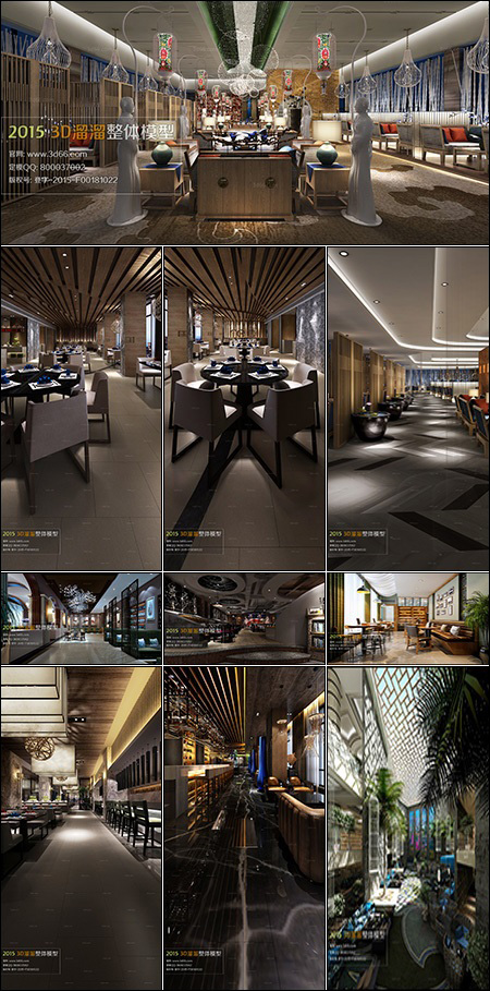 Resteraunt House Cafe 3D66 Interior 2015 Vol 8