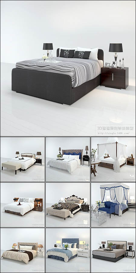 3D Models Bed Collection