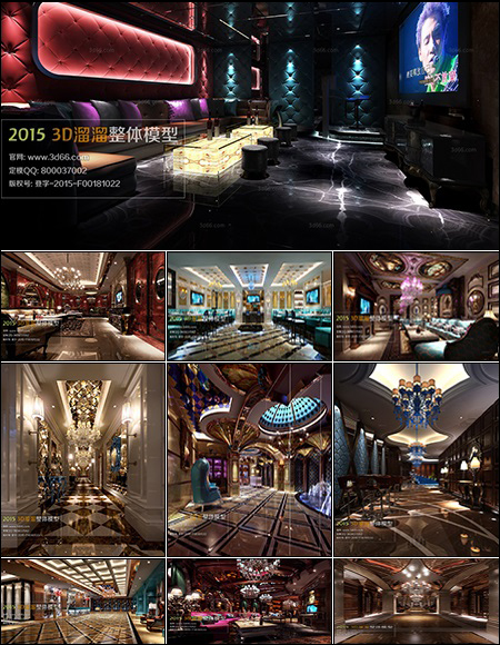 KTV Bar Sauna 3D66 Interior 2015 Vol 5