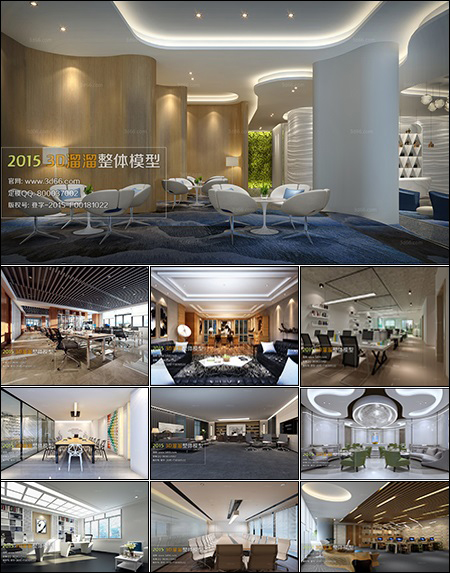 Office 3D66 Interior 2015 Vol 1