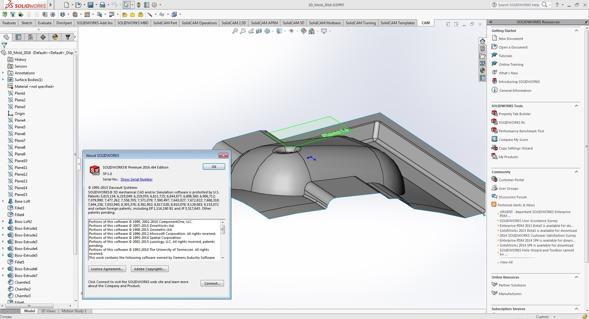 SolidWorks 2016 SP1.0