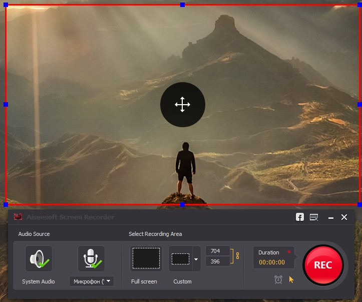 Aiseesoft Screen Recorder 1.0.8