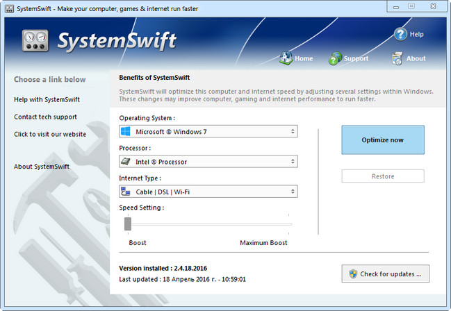 PGWare SystemSwift 2.4.18.2016