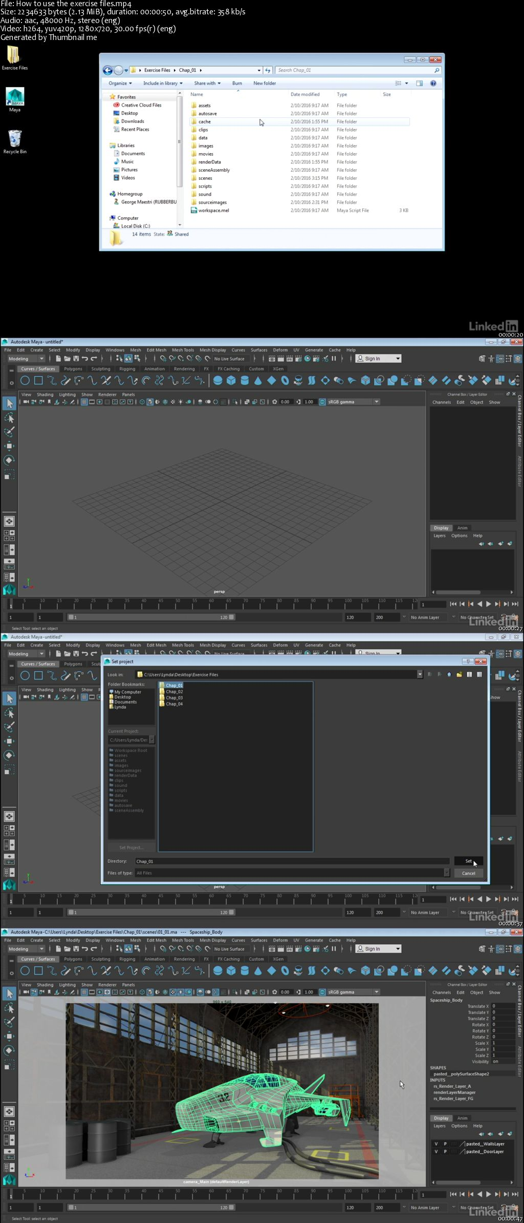 Maya 2016 Extension 2 New Features