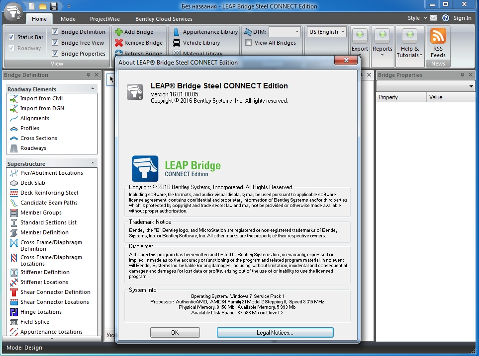 LEAP Bridge Steel CONNECT Edition 16.01.00.05