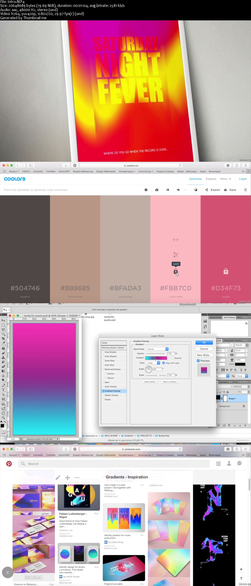 Gradient Illustration: Create an Appealing Graphics from Scratch