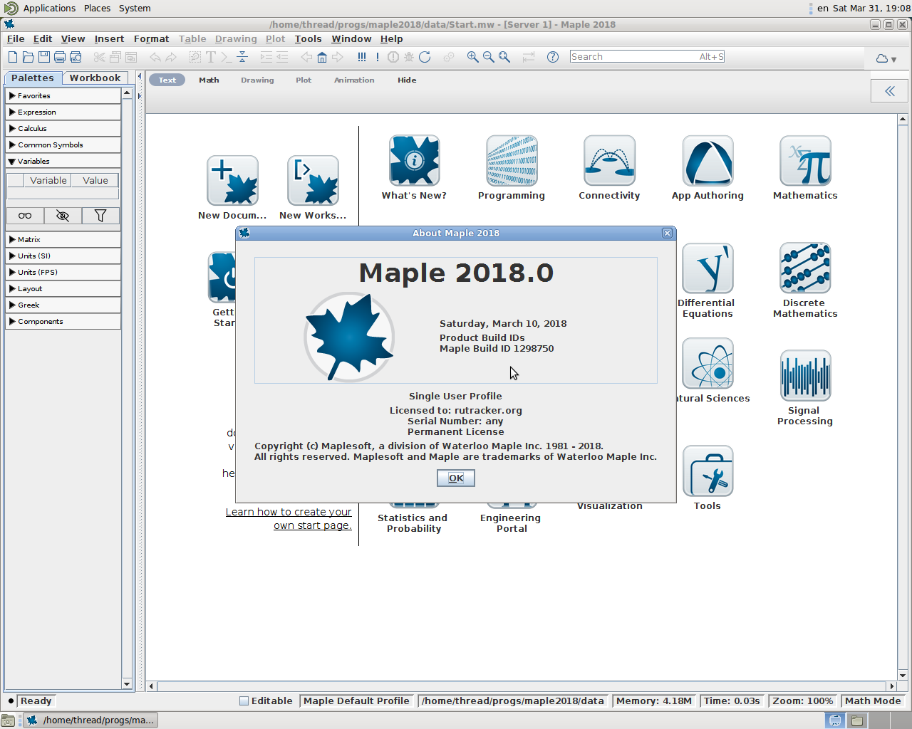 Maplesoft Maple 2018.0 Linux